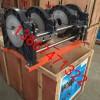 德瑞宝专利手摇250PE管热熔对接焊机