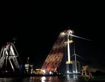 广东珠海桂山海上<em>风电场示范项目</em>顺利完工