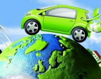 <em>新能源汽车出口</em>竞争力首次由弱转强