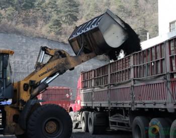 商务部:短期内煤炭<em>价格</em>将稳中有涨
