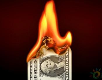 俄媒:欧盟打算从伊朗买石油弃用美元<em>结算</em>