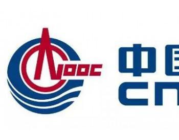 大商所与中海油签署<em>LPG</em>期货战略合作协议