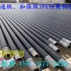 纯天然气防腐管L360M3PE防腐无缝钢管厂家强强联合