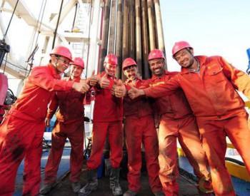 <em>西部钻探国际工程公司</em>钻井进尺攻上20万米