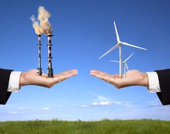 国家能源局发布《2021年煤电规划建设风险预警的通知》 山东、福建、吉林等17省煤电装机冗余