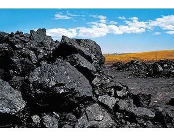 中国煤炭工业协会:<em>煤炭供应</em>向宽松转变