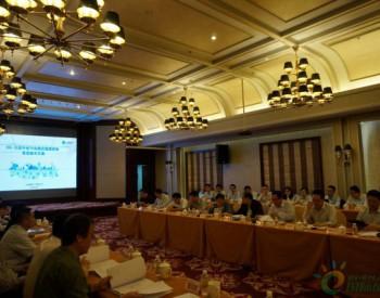 上锅:两项新产业技术方案通过专家评审