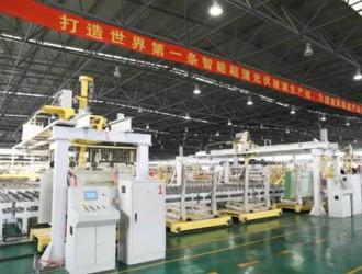 世界首条轻薄高透光伏玻璃智能生产线竣工投产
