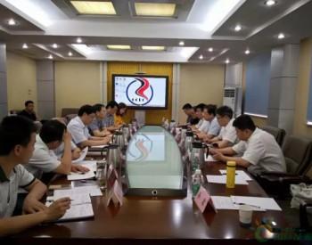 中海气电集团江苏天然气项目组总经理俞琥与中长燃公司总经理刘源在武汉签署合作协议!