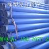 临沂抗阻燃矿用涂塑复合钢管生产厂家