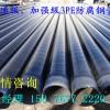 天然气3PE防腐钢管tpep防腐钢管厂家主导观念不变