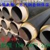 聚氨酯保温钢管价格走势预测报告钢套钢厂家看后市走向