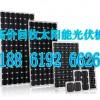 二手太阳能电池板回收18861926626组件价格