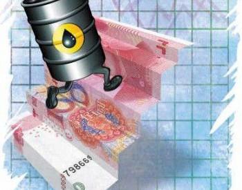 人民币不可或缺、伊朗紧贴人民币?能否与俄国争锋!