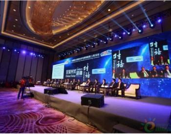 隆基股份总裁<em>李振国</em>:清洁能源将在未来20-30年内实现全球化