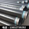 原料价格上行短期内燃气管道3pe防腐钢管震荡调整