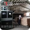 厂家直销无锡宜兴节能型天然气模温机