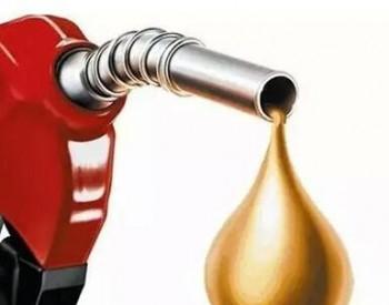 成品油企业不缴纳消费税产品应是如何管理的