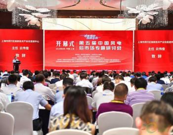 中国—中<em>东欧国家</em>能源合作技术交流会召开