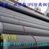 无极长线输油用3pe防腐钢管厂家