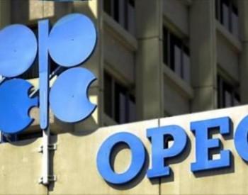 本周欧佩克成员国将决定是否提高石油产量