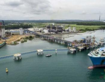 巴拿马成为第42个LNG进口国