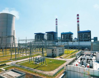 供电煤耗降低约2克/千瓦时!<em>东方锅炉</em>研制的国电蚌埠电厂二期两台66万千瓦二次再热锅炉投运
