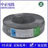 供应电池连接1007电子线无卤环保电线