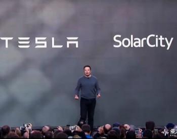 <em>SolarCity</em>自断手足 特斯拉太阳能业务开启瘦身模式
