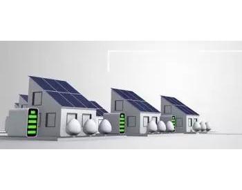 区块链技术让分散式可再生电能供应成为可能