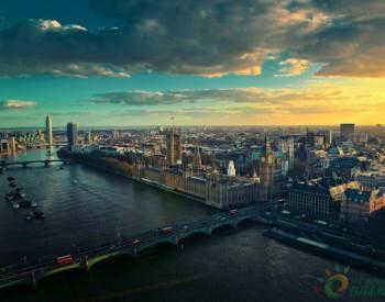独家翻译|英国电力网络公司将推出伦敦第一个<em>虚拟发电厂</em>