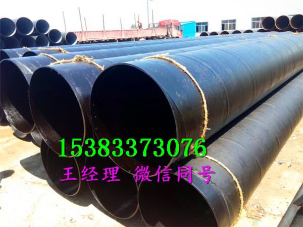 环氧煤沥青防腐钢管厂家库存增加价格稳定