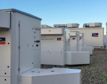 独家翻译 | SMA 向<em>英国电网</em>储能系统提供26台Sunny Central蓄电池逆变器
