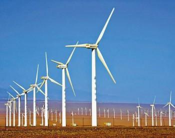 吉林省风电消纳技术取得新突破