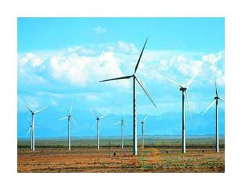 国家电投塔城铁列克提99兆瓦风电项目顺利通过试运行