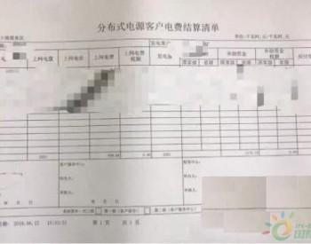 浙江宁波市级光伏补贴0.15元/度开始发放 目标发展9万户!