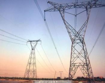 2018年1-6月湖北鄂州全社会用电量30.34亿千瓦时 同比增长7.54%