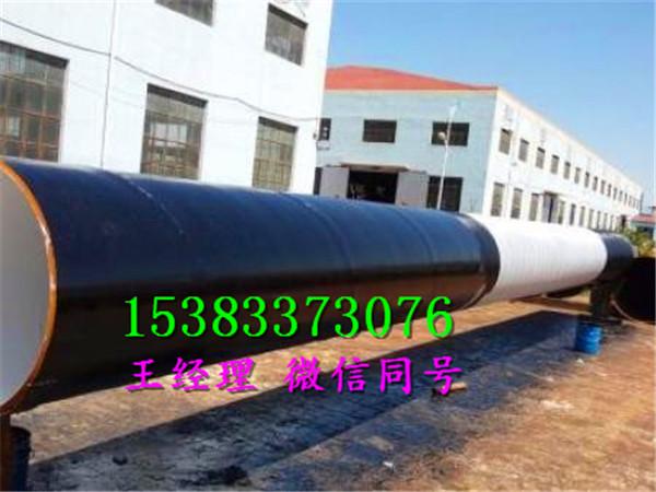 无溶剂环氧煤沥青防腐钢管厂家线上交易量超去年