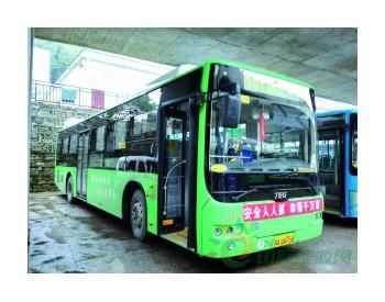 贵阳2785辆公交车用上新能源 污染物和二氧化碳排放量大幅减少