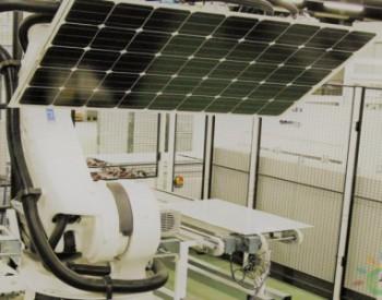 德国力康收购捷普科技在波兰的<em>光伏组件生产线</em>