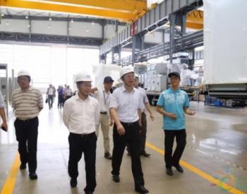 张建明副主任赴华电闵行分布式能源有限公司、通用轻型燃机设备有限公司调研