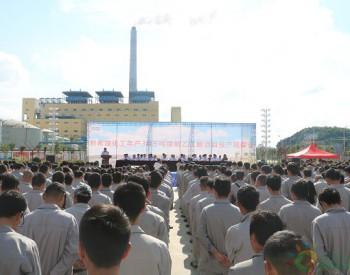 中国化学<em>工程</em>总承包的全国最大单套煤制乙二醇装置项目投产试车