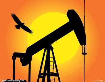 伊朗威胁封锁霍尔木兹海峡 美军:将保证<em>海湾石油</em>运输路线不受攻击
