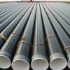 3pe防腐螺旋钢管厂家在线生产