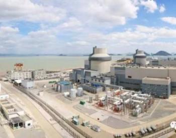 三门核电厂2号机组首次装料获<em>国家核安全局</em>批准