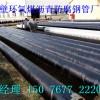 山西专业的环氧煤沥青防腐钢管多钱一米