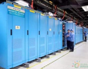 <em>和睦系统</em>实现百万千瓦级核电工程首台套应用