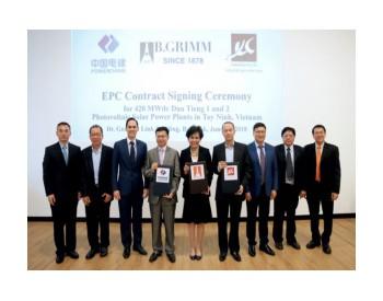 中国电建获越南420MW太阳能EPC合同