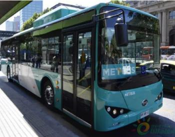 比亚迪100台电动巴士 销往智利