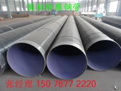 普通级TPEP防腐钢管每米重量